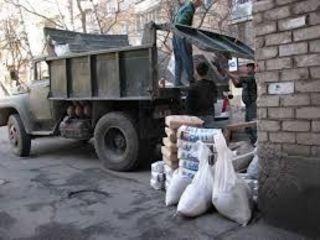 Вывоз мусора,хлама! недорого!!!!