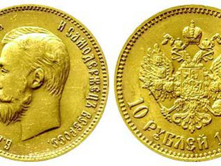 Куплю золотые, серебряные, платиновые, палладиевые монеты, изделия, медали, украшения