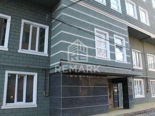Vânzare, apartament, Râșcani, 45,5 mp, 26900 €