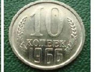 Покупаю дорого старинные монеты,медали,ордена, серебряные,золотые монеты СССР, России, монеты Евро.