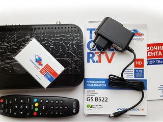 """Спутниковый ресивер для Триколор ТВ GS B522 + месяц просмотра пакета каналов """"Единый"""" ."""