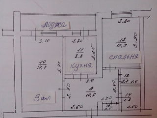 Продаётся квартира 2-х комнатная в Дубоссары, ПМР , с хорошим ремонтом