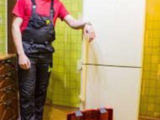 Reparatia frigiderelor    заправка автокондиционеров   ремонт холодильников