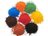 Pigment pentru beton / краситель для бетона