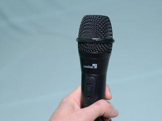 Microfon AMC