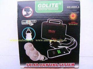 Набор светодиодные лампы + солнечная батарея Gdlite GD-8017A