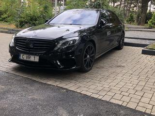 VIP 149 € /zi (день) Mercedes-Benz S class