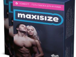 Макси Сайз – крем, который изменит к лучшему вашу интимную и личную жизнь!