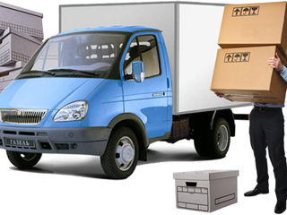 Грузовые перевозки. Переезд. Вывоз мусора, перевозка строй материалов, мебели, техники и др.