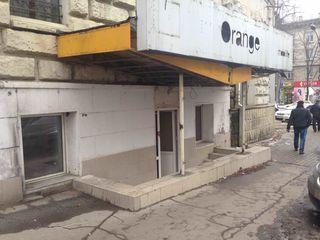 Торговая площадь на Тигина угол Штефан чел Маре