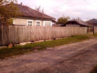 Продается дом с участком в Дану