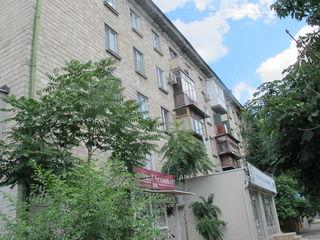 Apartament cu doua  odai in centru  !!!