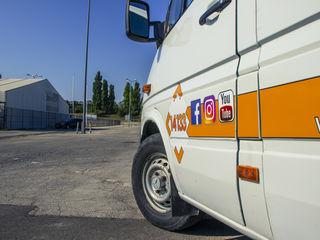 Грузчики бригада, грузовое такси 14133 низкие цены!