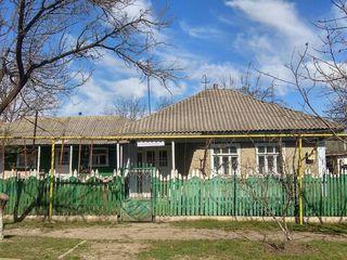 Продаётся дом (Рядом с Парком)
