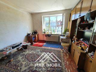 Se vinde garsonieră,22 m.p,bucătărie și baie proprie,gaz, apă fierbinte centraliză, amplasată reușit
