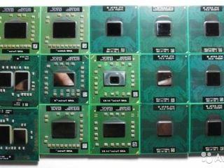 Распродажа процессоров Intel Core 2 Duo Pentium AMD