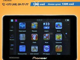 "Новинка от Pioneer в стиле Iphonе 4,3"" 5"" и 7"" дюймов от 999 лей+ доставка бесплатно"