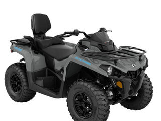 Can-am (brp) Outlander Max Dps570