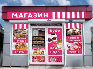 Предоставляем услуги широкоформатной печати от 49 лей АКЦИЯ!!! БАННЕР = 49 лей/м2 Самоклеющаяся ПВХ