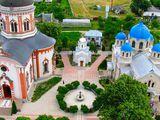 Excursie Tiraspol - Chițcani - Bender 175 Lei