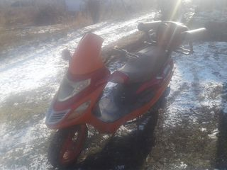 Honda Blaizer