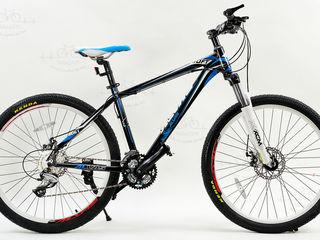 Biciciclete din aluminiu.