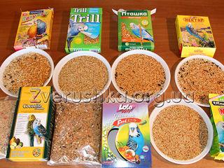 корма для рыбок и попугаев.ц.рынок