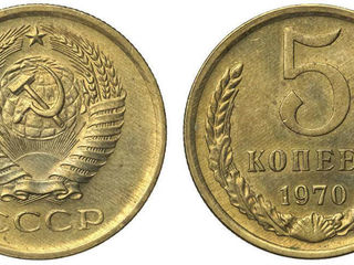 Купим монеты,ордена,посуду из серебра,антиквариат (СССР,Россия,Европа)