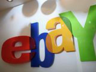 Ebay - покупай дешевле вместе с нами!!!