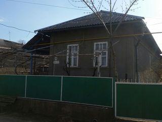 Продаётся дом в г. чадыр-лунга