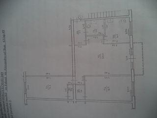 срочно продаётся 3-х комнатная квартира в центре г Единцы или обмен на 1комнатную в центре