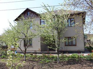 Urgent se vinde casa cu gradina /срочно продаётся дом  с садом