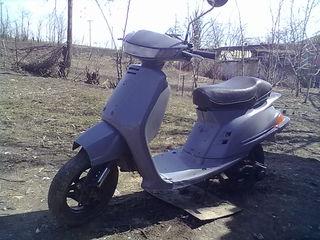 Yamaha 52