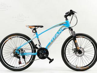 Biciclete pentru adolescenti.Oferte