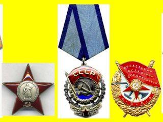 Куплю монеты СССР, медали, ордена, антиквариат, иконы, монеты России, монеты Евро по 50 лей.Дорого !
