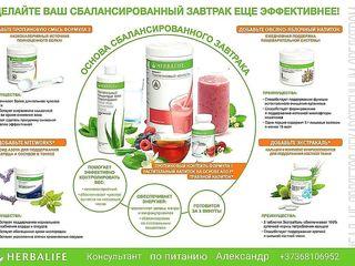 herbalife regim de slabit)