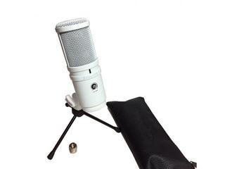 Microfon de studio Superlux E205U MKII WH