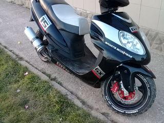 CFMoto GX moto