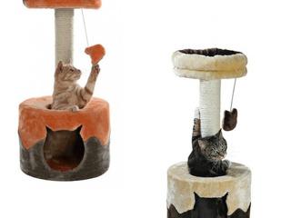 Домики  для   кошек....