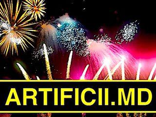Focuri de Artificii. Petarde. Fum Color. Magazine: Centru Riscani si Botanica