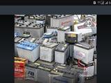 Cumpar akumuleatore cu 1.90 lei ah  amperu si multe feluri de metale