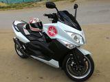 Yamaha Tmax 500 White Max