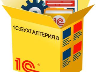 1С:Бухгалтерия 8 для Молдовы