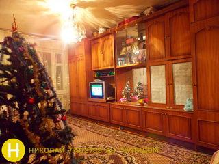 2 комнатная квартира на балке. ул. Краснодонская.