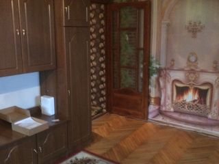Apartamentul vânzare!!!/продажа квартиры!