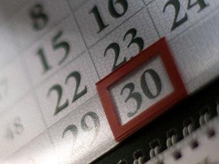 Настольный календарь.
