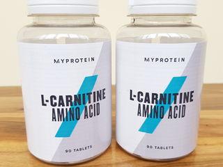 MyProtein - Aminoacizi 2:1:1 ( CU GUST și fără ) si 4:1:1 ( BCAA ) compania My Protein -