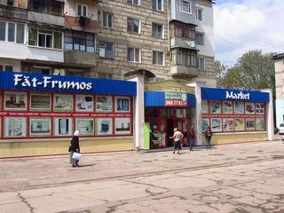 Маркет стройматериалов Фэт Фрумос 622кв.м., в центре г. Унгень