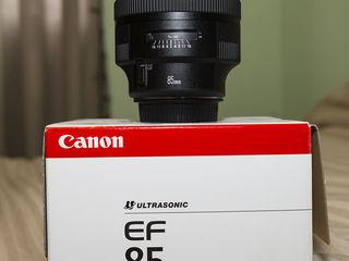 Canon 85mm 1.2 ll ieftin