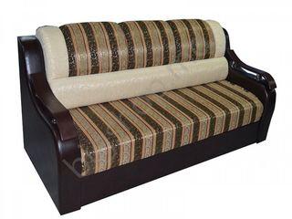 Canapea V-Toms G1 Dungi Green (0.93x2.25 m). Livrare gratuită!!